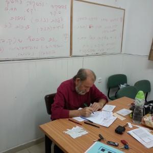 Феликс Вассерман