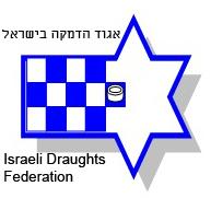 אגוד_הדמקה_בישראל_Logo